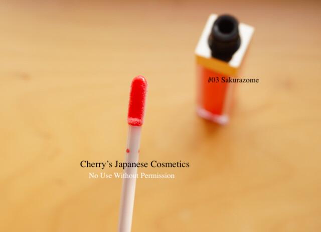 SUQQU lip gloss