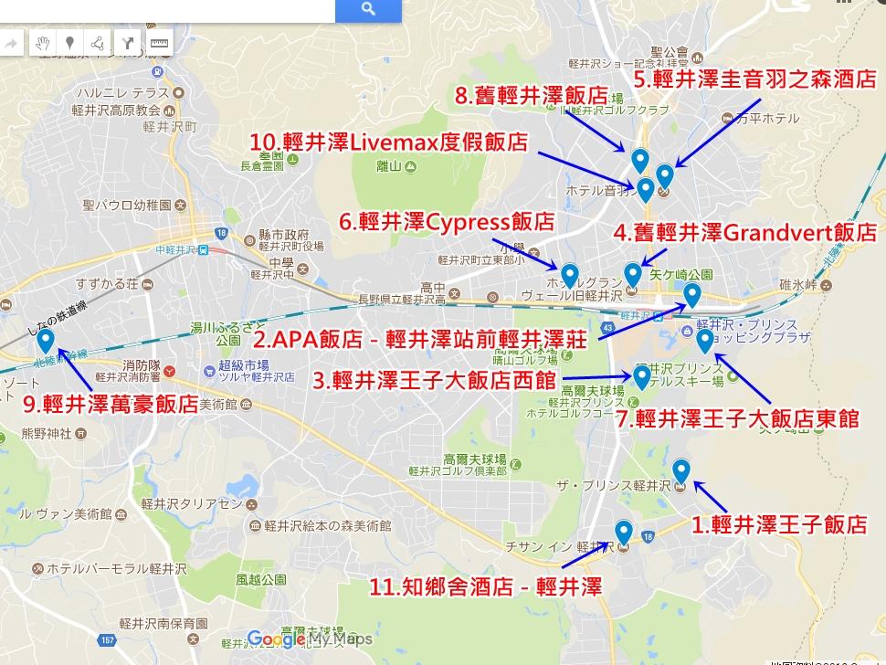 輕井澤住宿地圖2.jpg