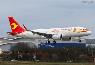 F-WWDC Airbus A320 Neo Tianjin Airlines