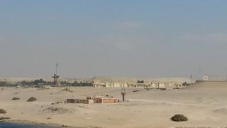Monumento della battaglia di Ismailia / Battle of Ismailia monument