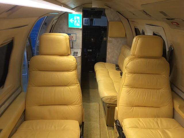 三菱MU-300 JA8248 EAD071A8-F831-4998-ACF9-63D1EFB1022E