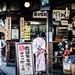 Takayama shopping. Japan