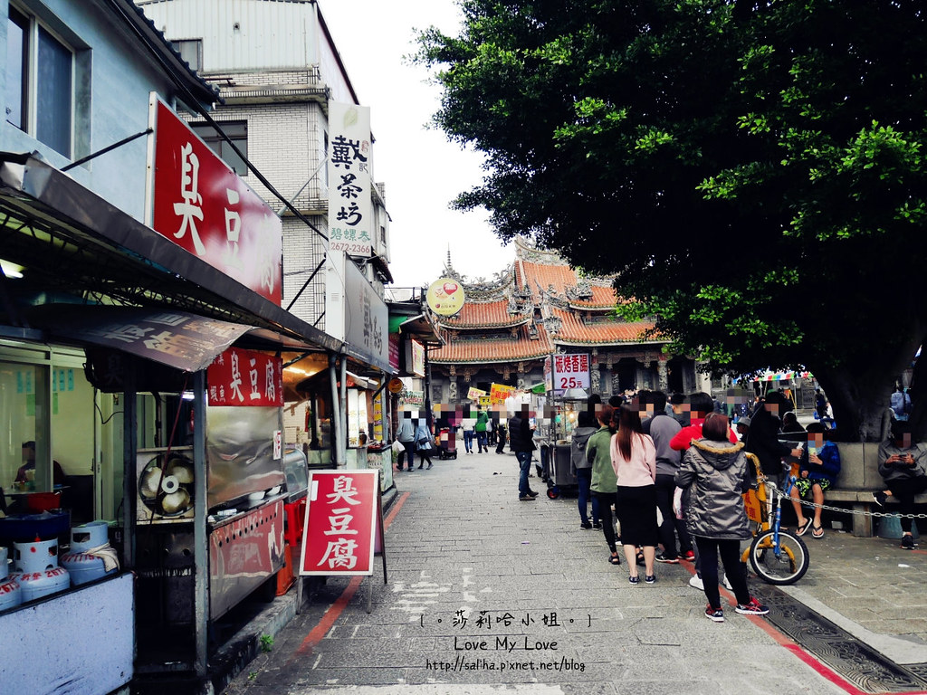 新北一日遊景點推薦三峽老街小吃 (6)