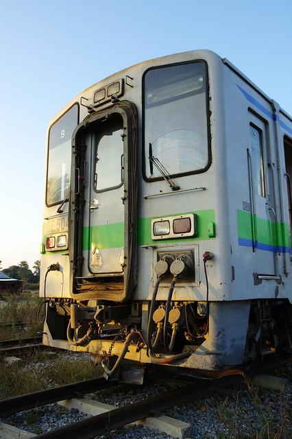 RBE5045
