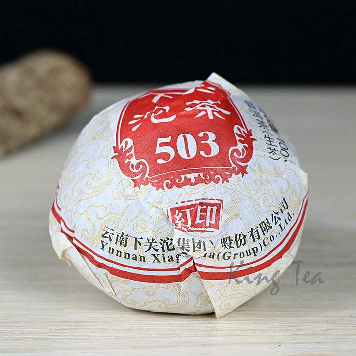 2017 XiaGuan HongYin 503 100g *5=500g Puerh Raw Tea Sheng Cha