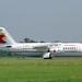 G-BRXT British Aerospace 146-200 Malmo Aviation/Tyrolean