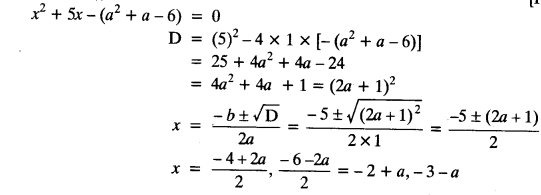 Quadratic Equations Chapter Wise Important Questions Class 10 Mathematics 40