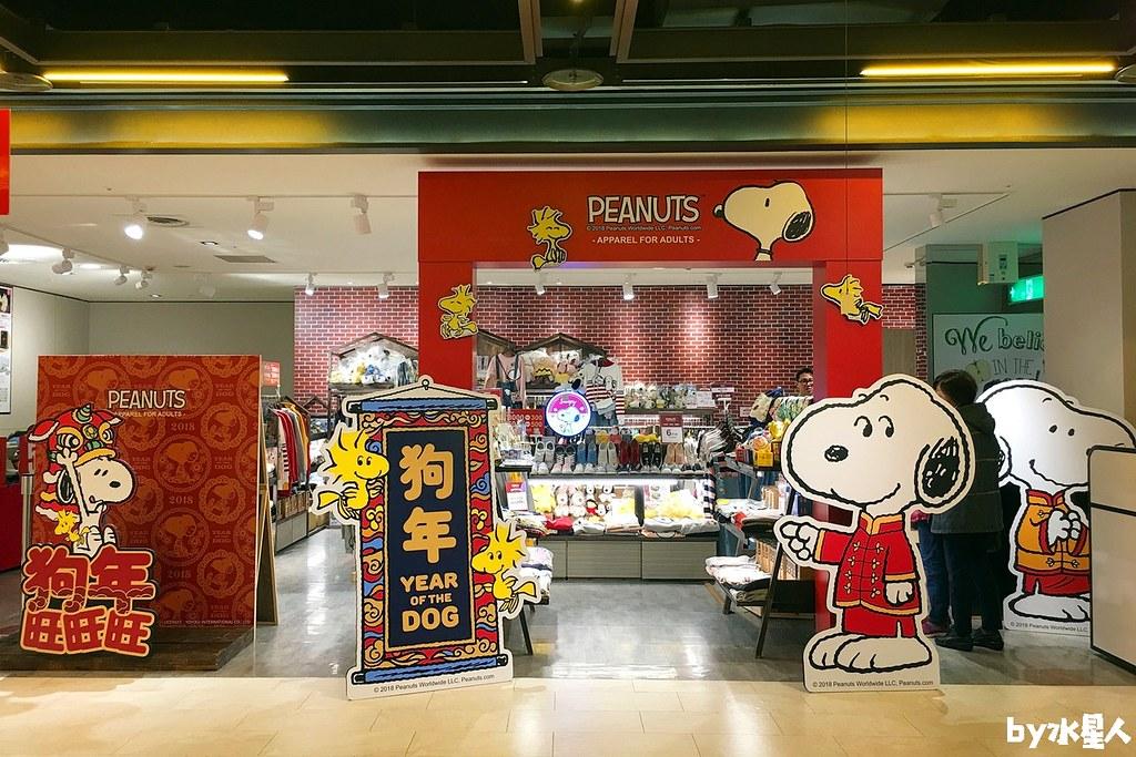 25740209868 9f886c1710 b - Peanuts史努比快閃店,就在新光三越中港店,狗年旺旺來,全台獨家商品販售