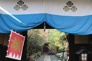 maekawatei-kyoto010