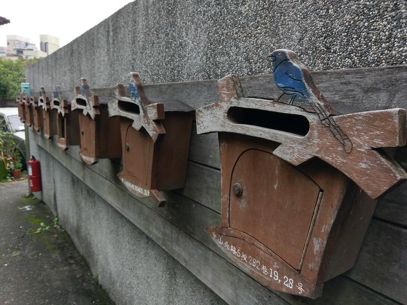 1-7-信箱