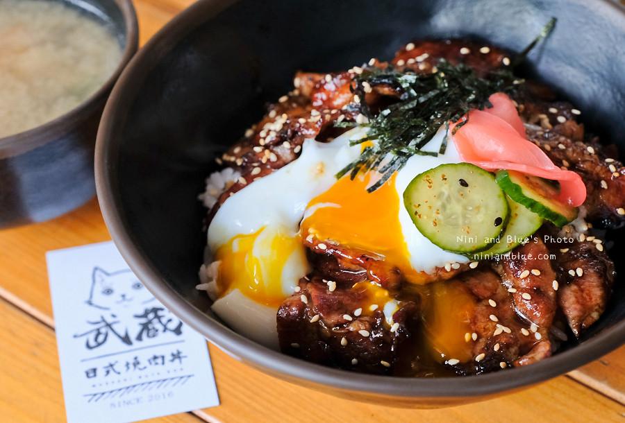 武藏日式燒肉丼.台中丼飯11