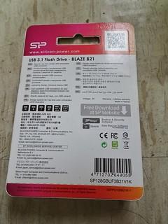 DSC06271