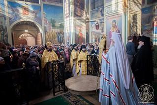Иверский монастырь 700