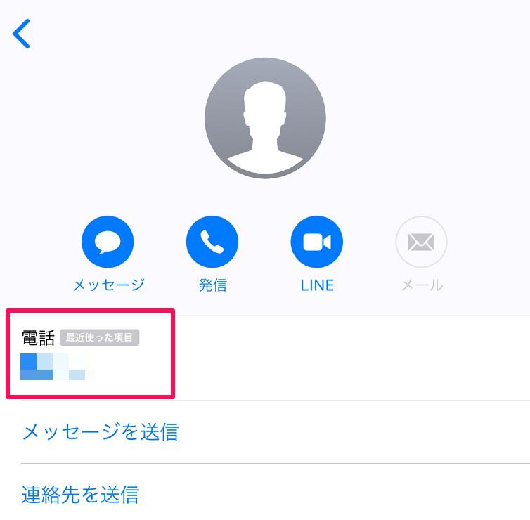 IMG_8586