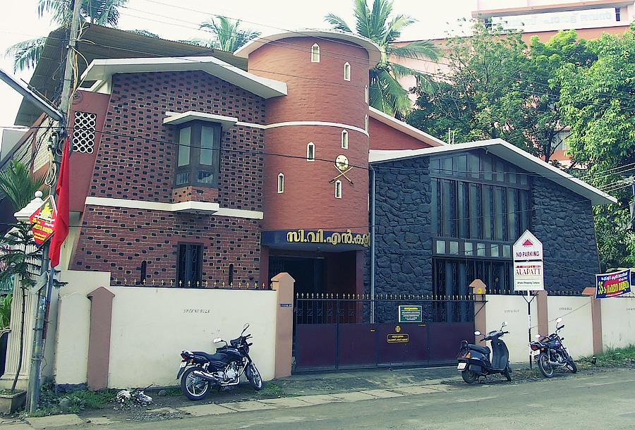 Калари Сангхам, самый крупный центр боевого искусства каларипаятту © Kartzon Dream - авторские путешествия, авторские туры в Индию, тревел видео, фототуры