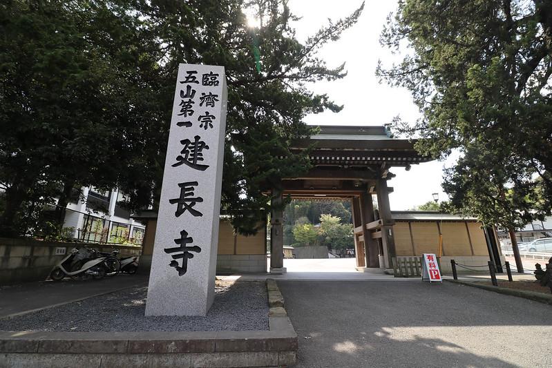 20170415_鎌倉アルプス_0036.jpg
