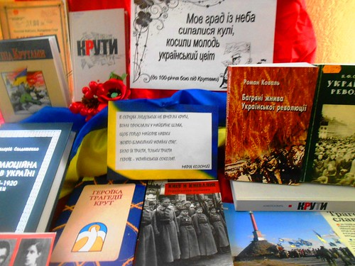 Виставка-реквієм 23.01.18 О. Грибоєдова