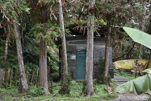 瓦拉米步道-佳心駐在所-廁所