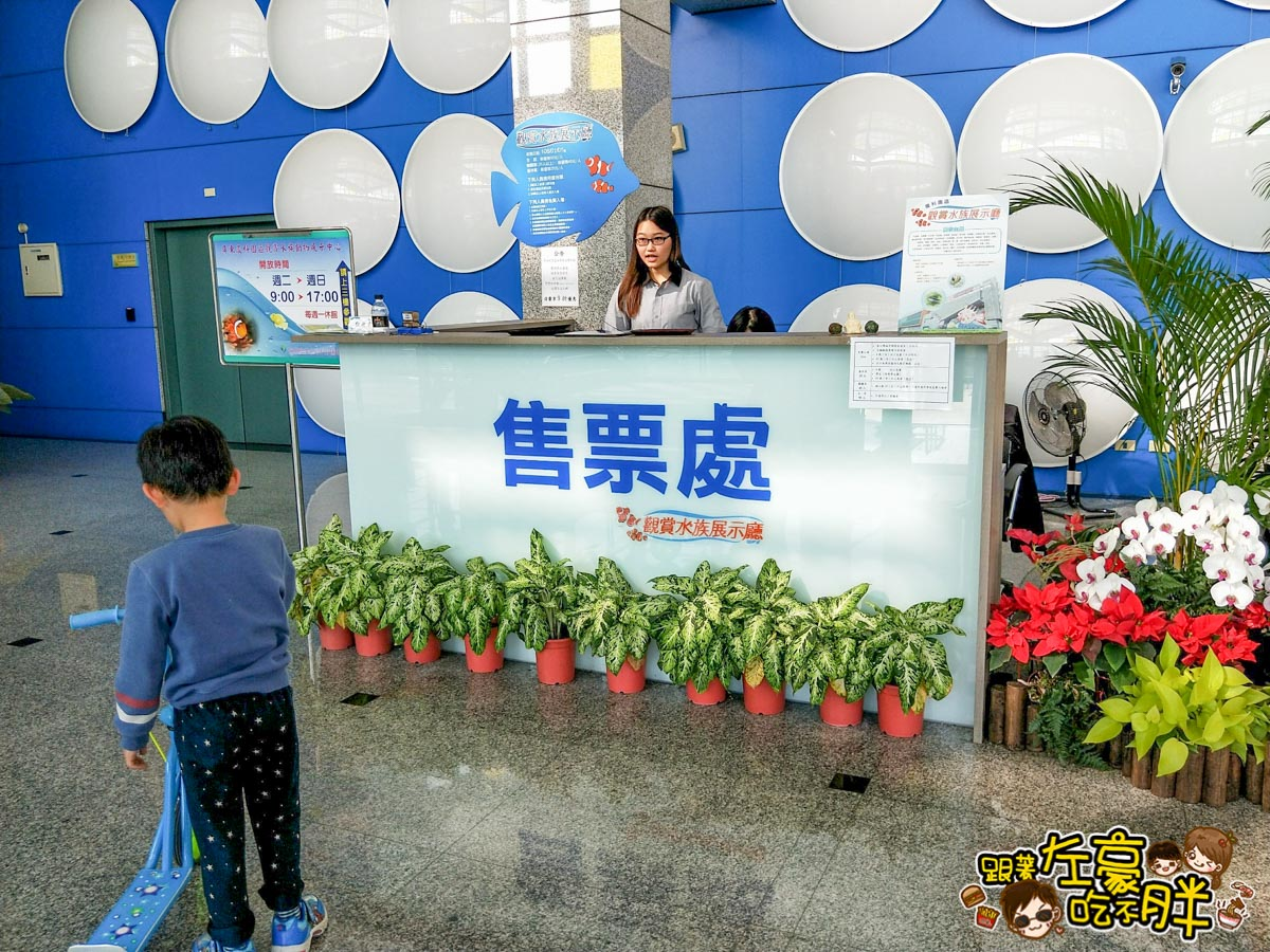 屏東生技園區國際級水族展示廳-7