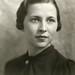 Mary Ellen Blazier Giles