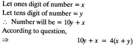 Quadratic Equations Chapter Wise Important Questions Class 10 Mathematics 5