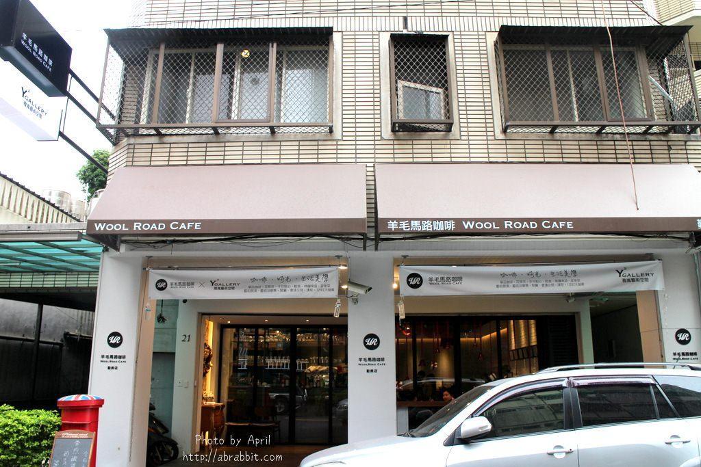 25056865397 d917d07a2c o - 台中勤美咖啡廳|羊毛馬路勤美店-咖啡好喝、簡餐好吃(已歇業)