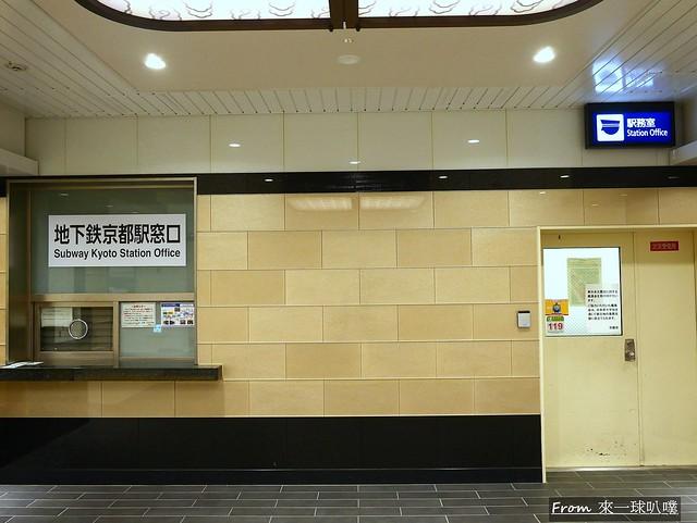 京都地下鐵01