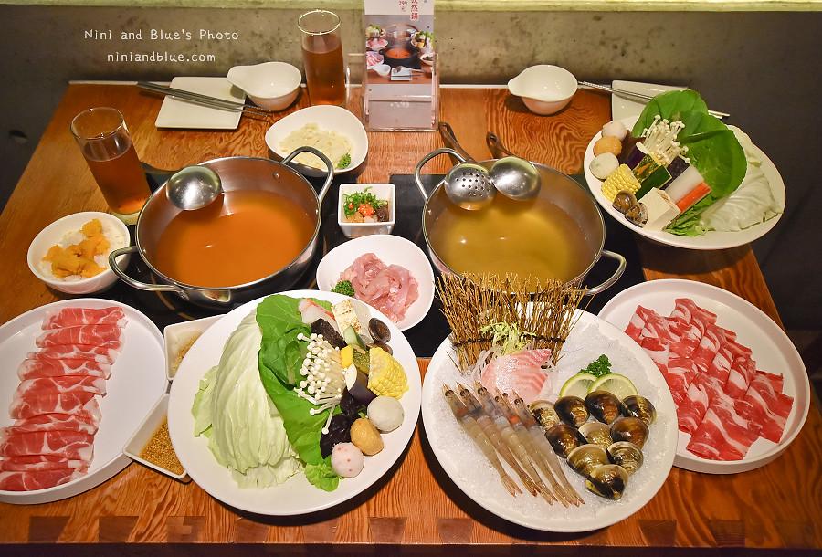 台中火鍋 輕井澤 八錢 menu 菜單20