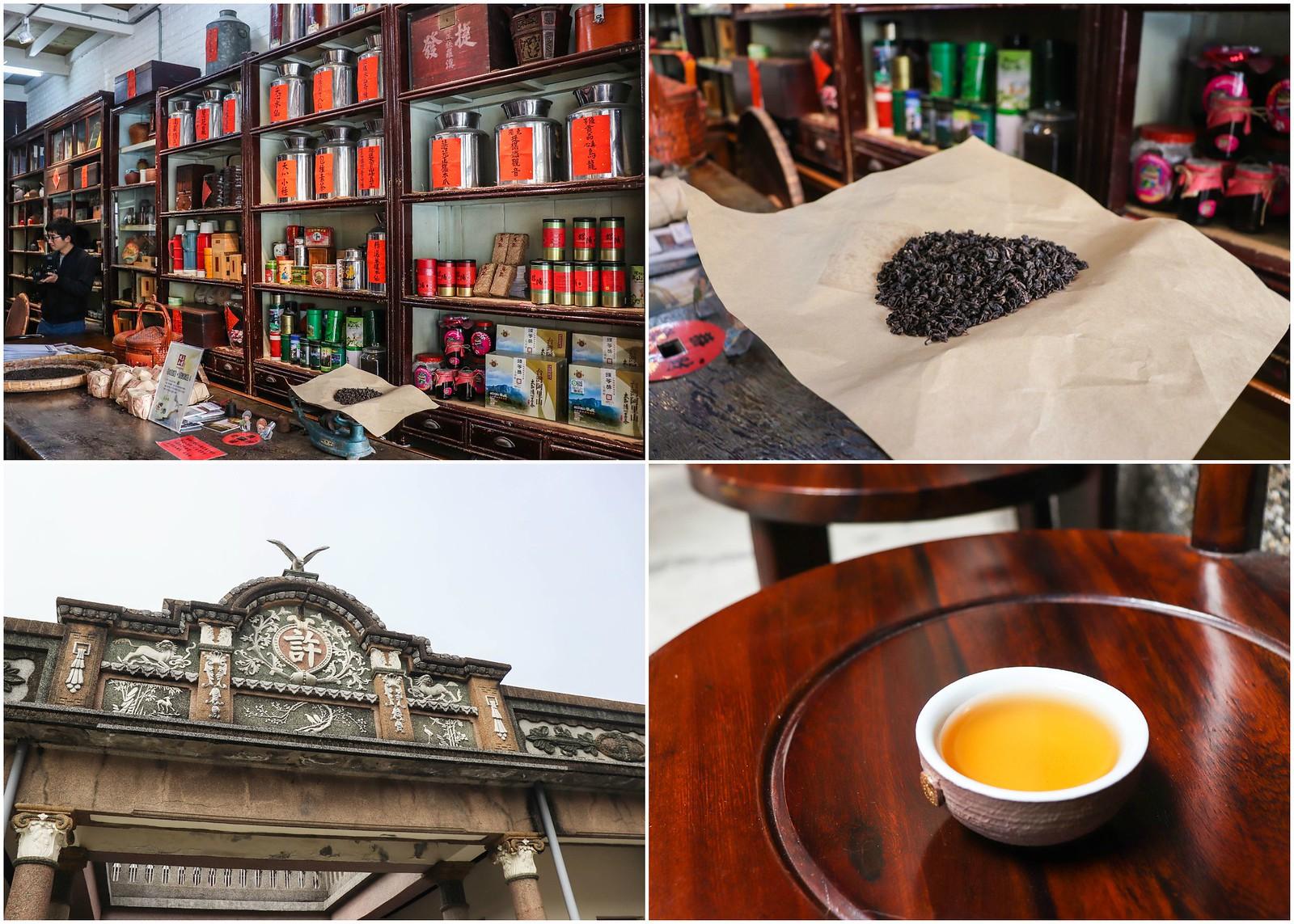 Jiefa tea shop