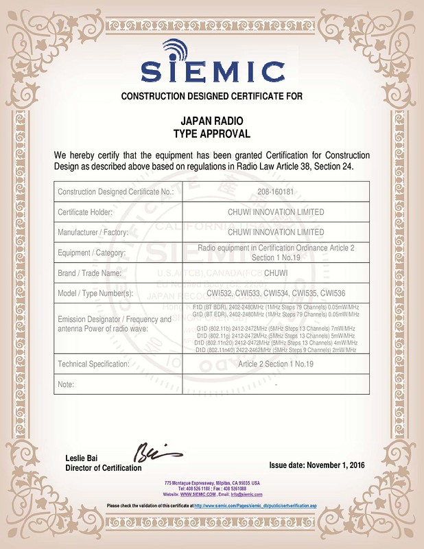 PC CWI153 TELEC证书2