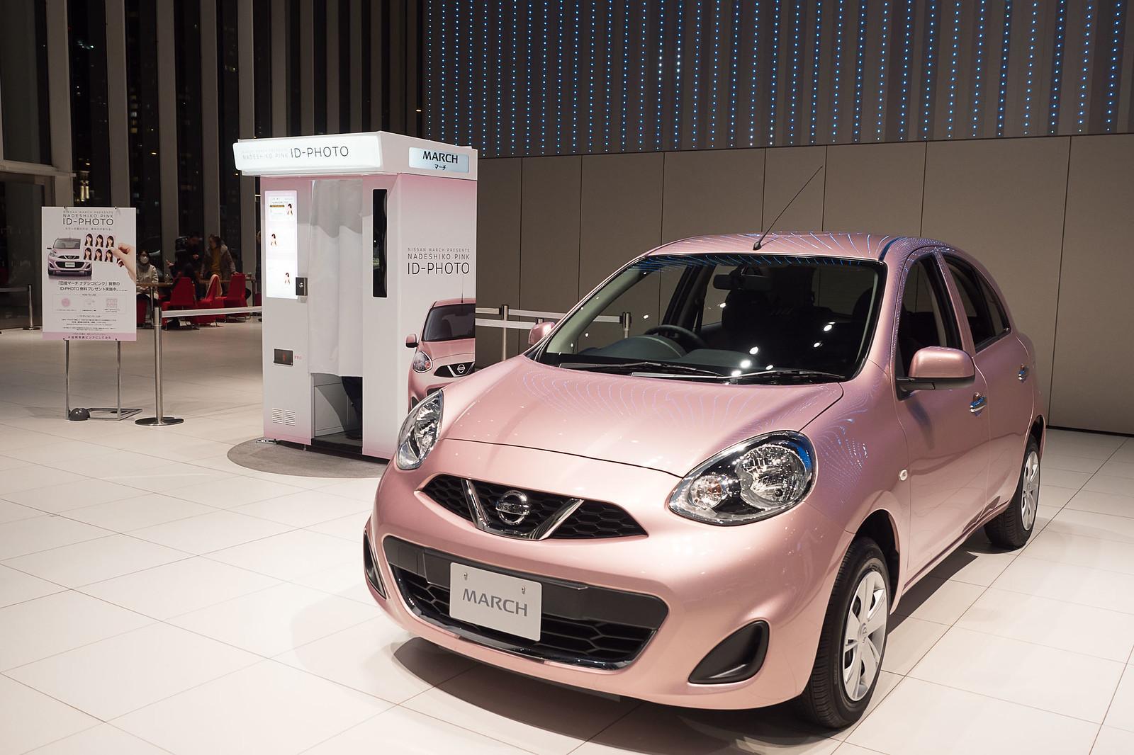 Nissan_nadeshiko_pink-1