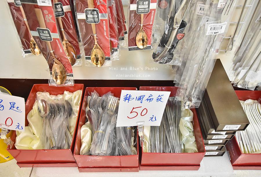台中餐具批發 台韓骨瓷57