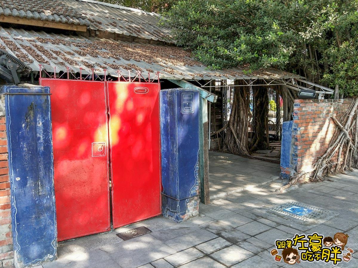 藍曬圖文化園區-27