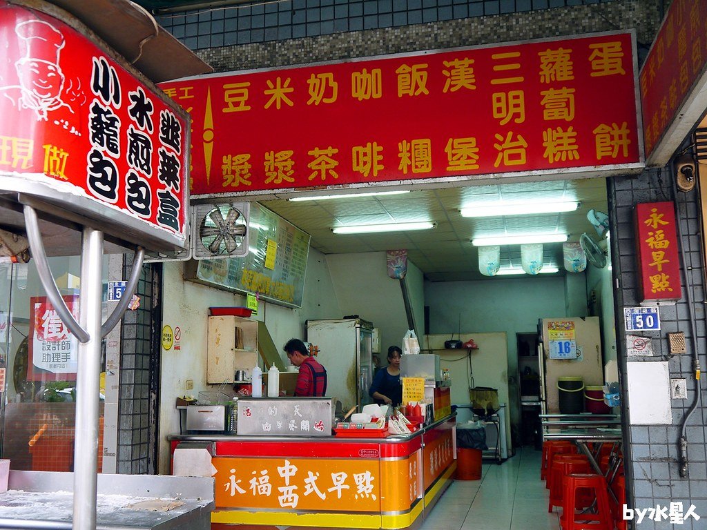 39738156191 667f626cfc b - 永福早餐|台中西屯早點店,在地人推薦平價多選擇,小籠包、水煎包必點