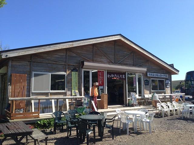 hokkaido-rishiri-island-otatomarinuma-pond-shop-appearance-01