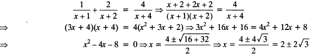 Quadratic Equations Chapter Wise Important Questions Class 10 Mathematics 21a