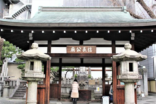 honnouji-gosyuin013