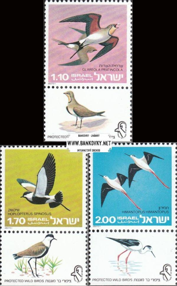Známky Izrael 1975 Vtáci, nerazítkovaná MNH séria