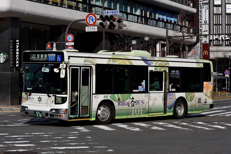 Kyotoshi_976