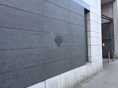 Photo of Bronze plaque № 48670
