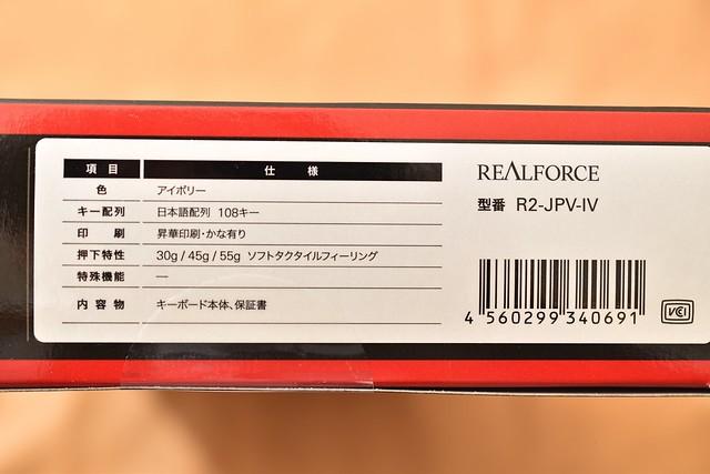 realforce_R2JPV4_4
