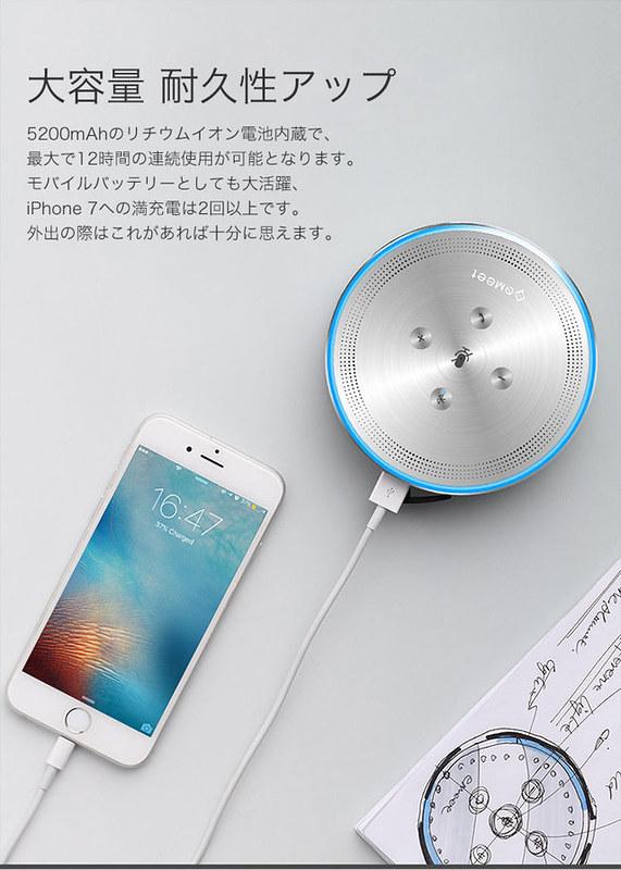 eMeet スピーカーフォン Bluetoothスピーカー レビュー (11)