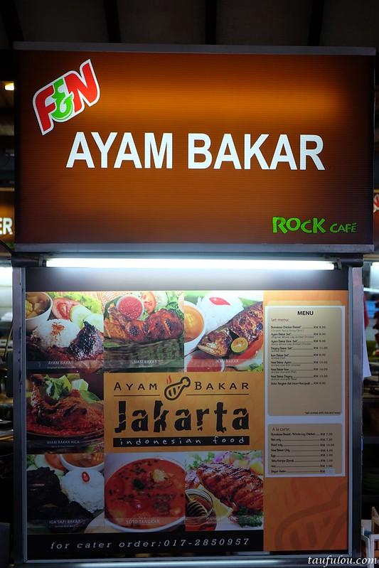 Rock Cafe (3)