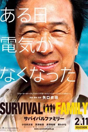 Nếu Một Ngày Thế Giới Không Có Điện - Survival Family (2017)