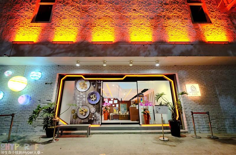 垚湌廳Yao' Restaurant (1)