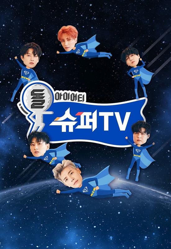 Super TV (2017)