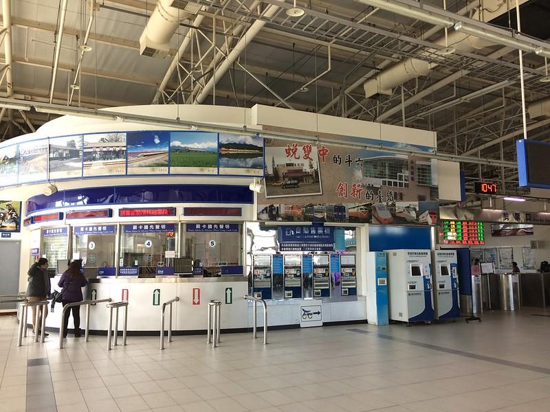 斗六車站大廳