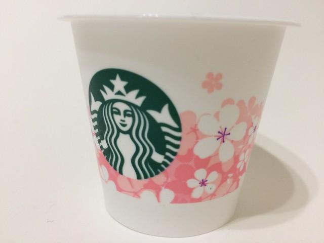 Starbucks Taiwan 星巴克 cherry blossom pudding
