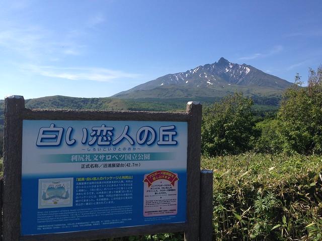 hokkaido-rishiri-island-numaura-observatory-hill-of-shiroikoibito-04