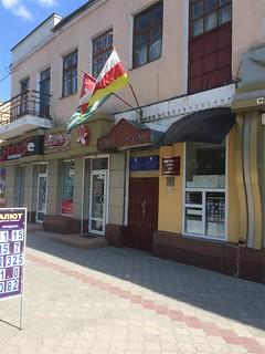 Abchasische und südossetische Botschaft in Tiraspol